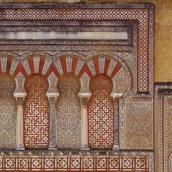 Détail d'une porte de la Mezquita de Cordoue